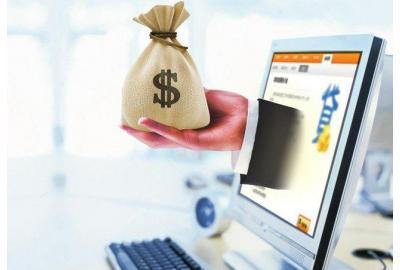 Cảnh giác khi vay tiền trực tuyến